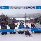 スキー0385.jpg