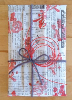 japanese newspaper as gift wrap