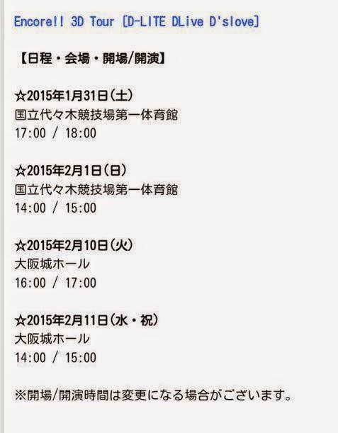 Dae Sung - 3D Tour 2015 - 02.jpg