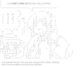 [AA]Moriya Suwako & Kotiya Sanae (Touhou)
