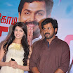 Saguni Movie Success Meet Gallery 2012