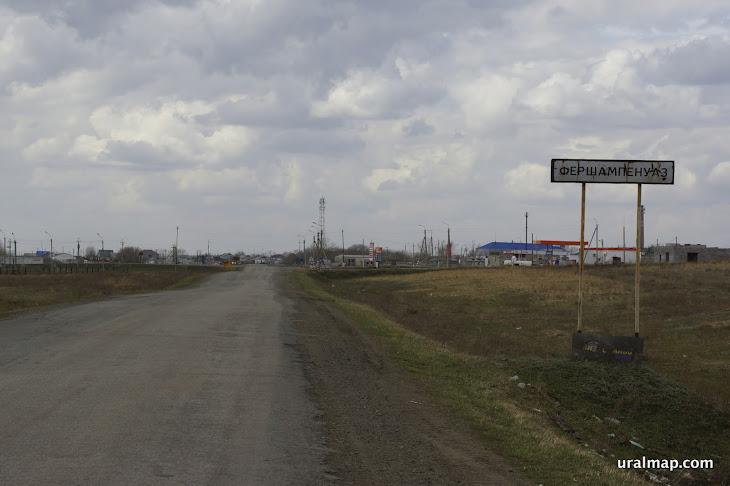UralEuropa104.jpg