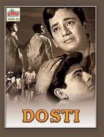 Dosti-1964