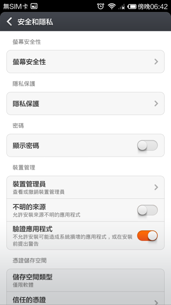 Screenshot 2014 03 07 18 42 04