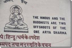 varanasi 041 Vishwanath
