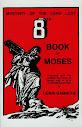 O oitavo livro de Moisés