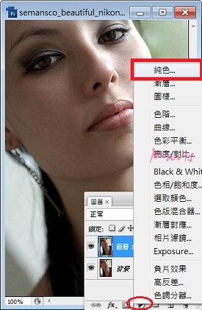 2010-01-20_180107.jpg