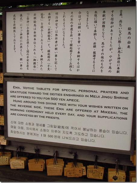 Japan May 2011 167