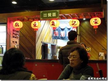 豪記台南旗艦店的室內裝潢。