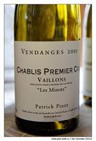patrick_piuze_Chablis-1er-Cru-Vaillon-Les-Minots-2009