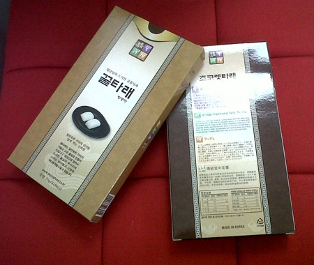IMG00436-20120416-1524
