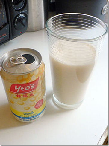 Soymilk can