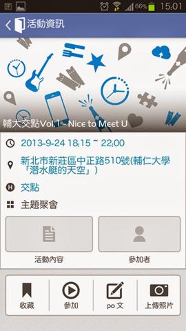 2013-09-23 15.01..jpg