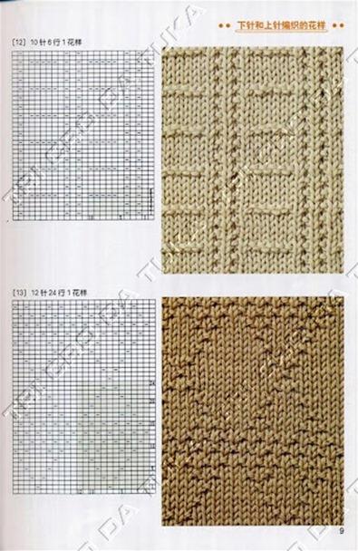 padrão 6
