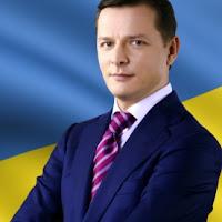 Thumbnail image for Интервью Олег Ляшко: «Настоящих буйных мало, вот и нет вожаков»