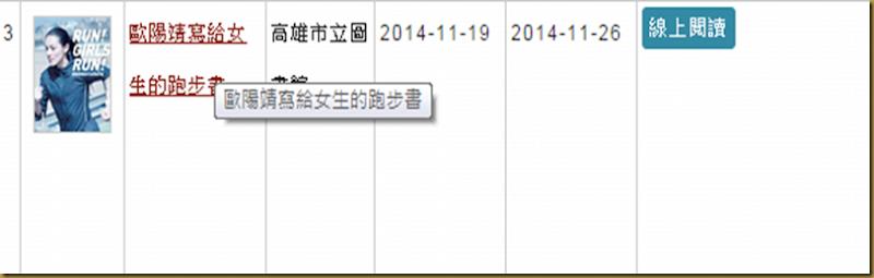 2014-11-22_080842