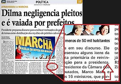 Dilma8