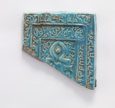 Fragmentary tile | Origin:  Iran | Period: 13th century  Il-Khanid period | Details:  Not Available | Type: Stone-paste with turquoise glaze | Size: H: 10.8  W: 10.5  cm | Museum Code: F1908.168 | Photograph and description taken from Freer and the Sackler (Smithsonian) Museums.