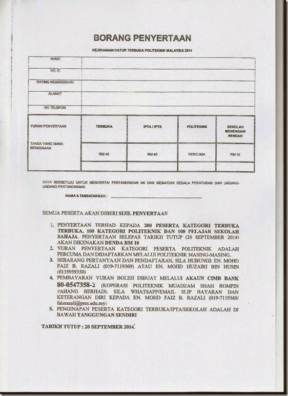 Registration Form Catur Politeknik Malaysia 2014 Muadzam Shah Pahang