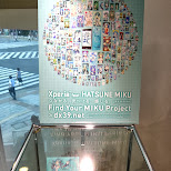 Hatsune Miku Xperia phone by Sony in Ginza, Tokyo, Japan