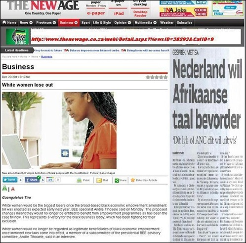 WHITE WOMEN LOSE OUT ARTICLE ANC PAPER NEW AGE CROWS VICTORY JAN62011