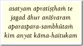 Bhagavad-gita, 16.8