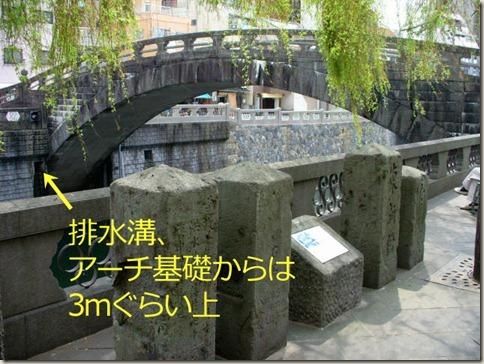 2012-0903_Nagasaki-Higashisin-Brg930