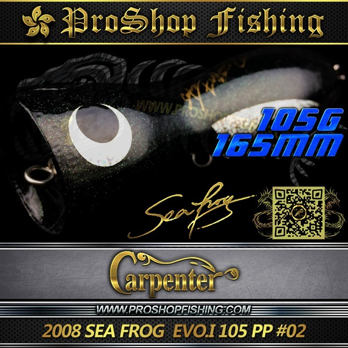 carpenter 2008 SEA FROG  EVO.I 105 PP #02.1
