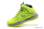 lbj10 fake colorway volt 1 01 Fake LeBron X