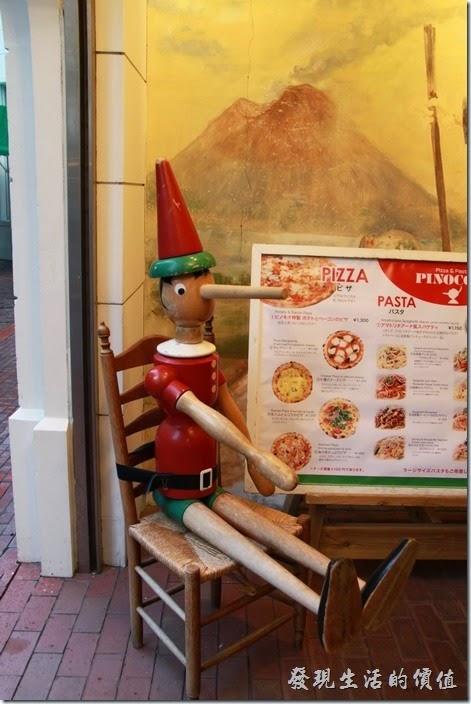 日本北九州-豪斯登堡。PINOCCIO其實就是說謊話鼻子會變長的小木偶的名字「皮諾丘」,不過人家用的是PINOCCHIO,所以不過這名稱好像已經給別的店家註冊登記了,所以只好變個不一樣的店名。
