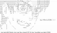 TwitAA 2014-03-18 20:51:57