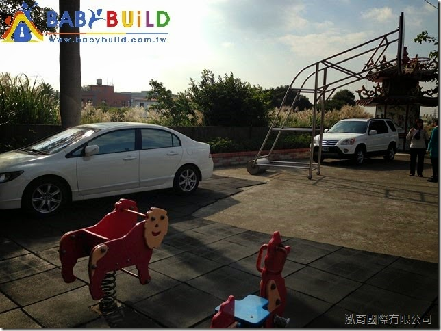 BabyBuild 秋千增設工程