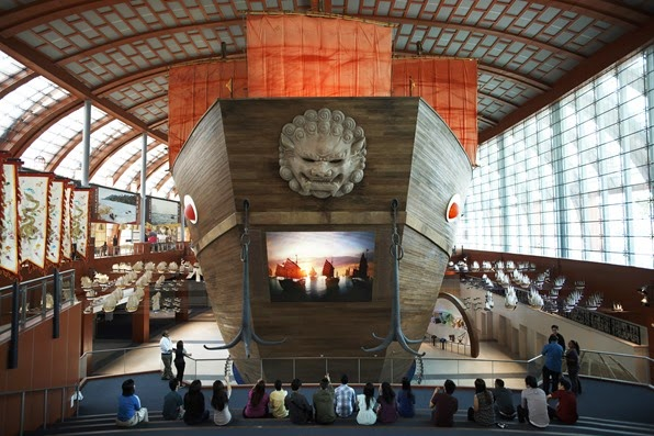 MEM - Baochuan Viewing Deck