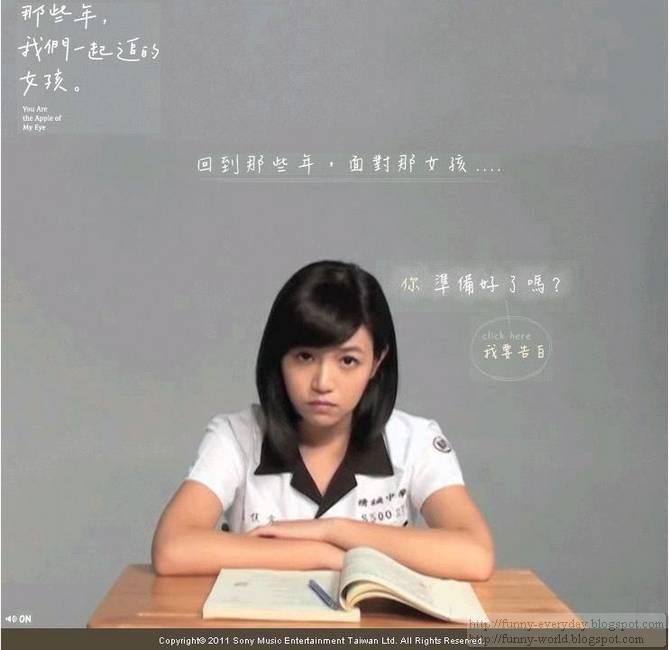 沈佳宜 (16)
