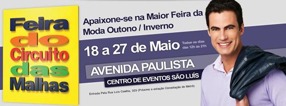 feira circuito das malhas avenida paulista sao paulo