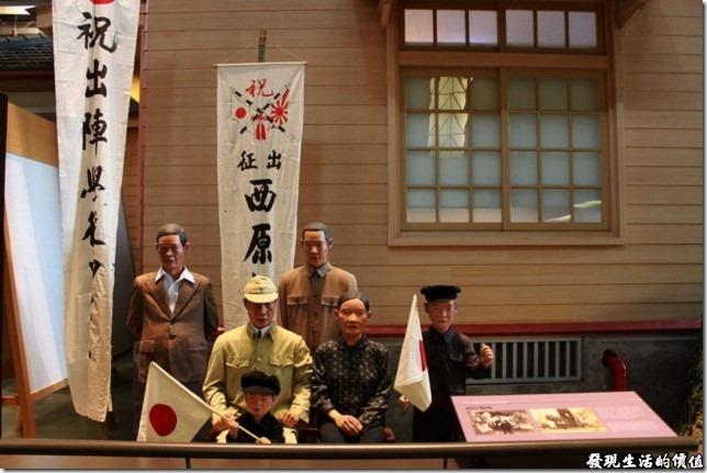 台南-國立台灣歷史博物館084