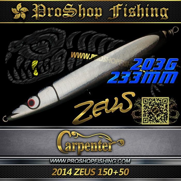carpenter 2014 ZEUS 150 50.1