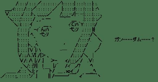 ユリン・ルシェル (機動戦士ガンダムAGE)
