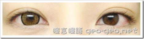 GEO隱形眼鏡-XCH-624水凝巨目咖