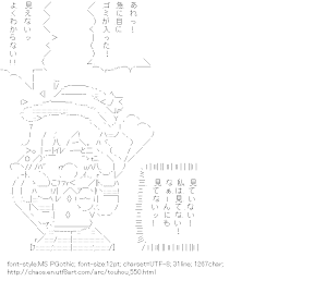 [AA]Komeiji Koishi (Touhou)