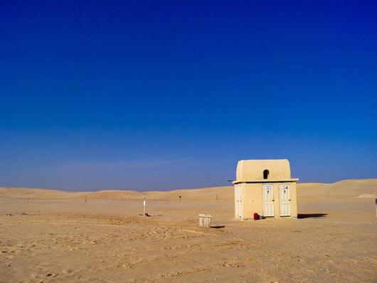 tunis-tualet