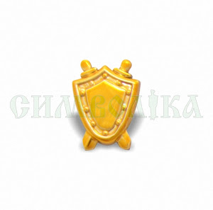 Емблема Юридична служба (мала)