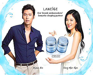 Laneige Water Sleeping Pack EX autographed by Song Hye Gyo and Hyun Bin