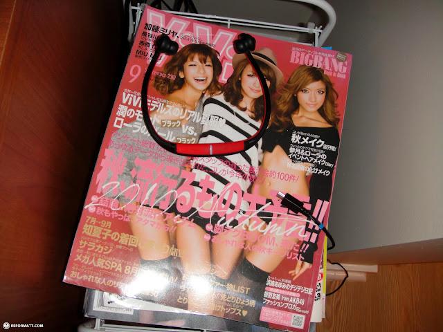 vivi magazine in Toronto, Ontario, Canada