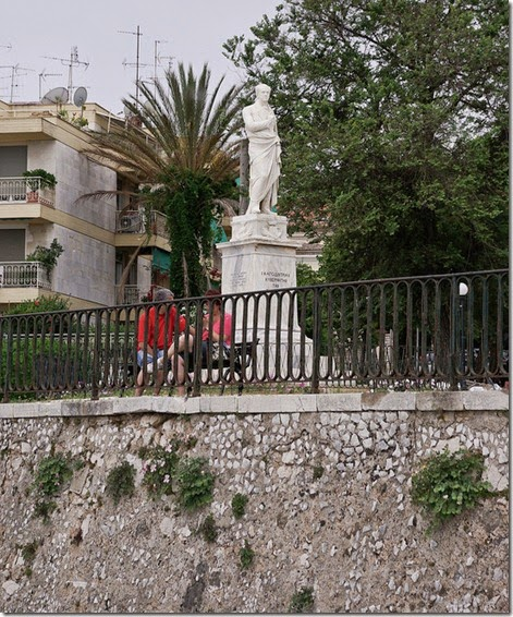 Ioannis Kapodistrias corfu