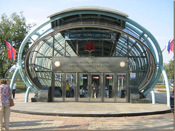 24 stations de métro stupéfiantes (37)