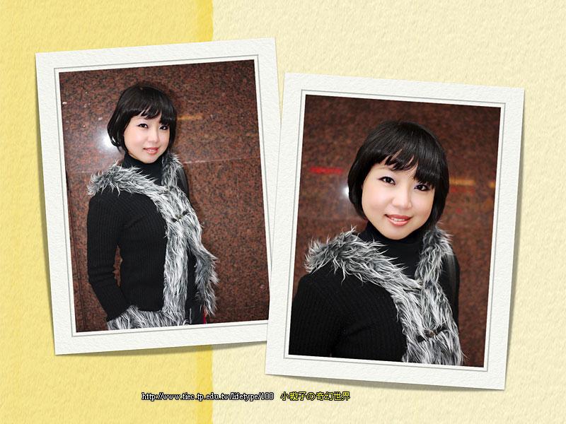 20110115_07.jpg