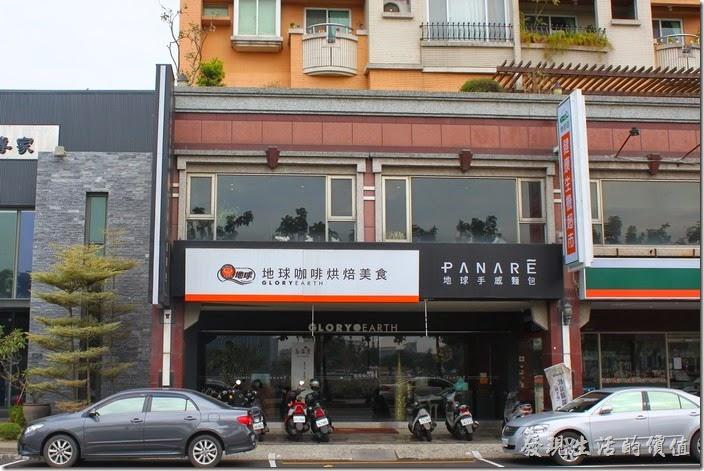 台南-地球咖啡烘培美食-早午餐。地球咖啡府前店的外觀。