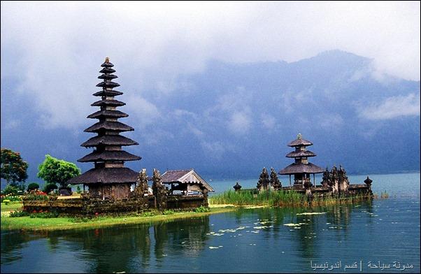 Bedugul Lake, Bali