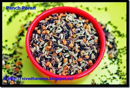 Tripura - Panch Poran